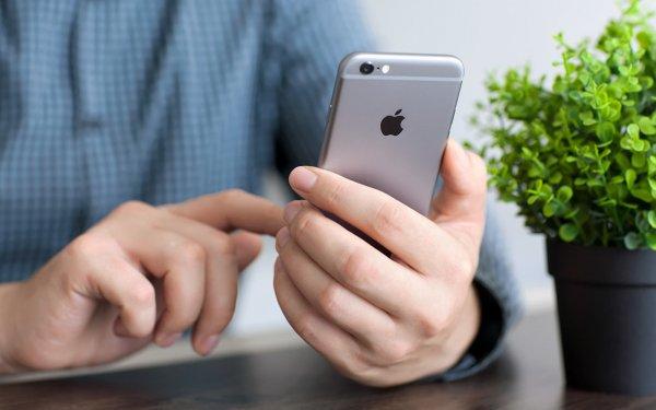 Apple сообщила о снижении спроса на iPhone