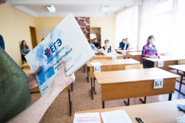 Госдума рассматривает законопроект по введению допвыплат учителям за подготовку к ЕГЭ