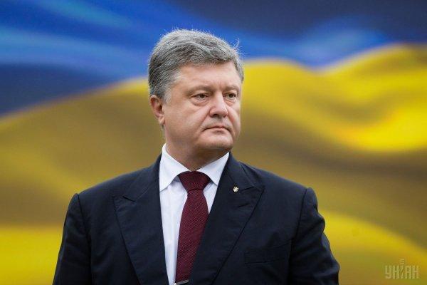 Порошенко подписал закон про создание Высшего антикоррупционного суда
