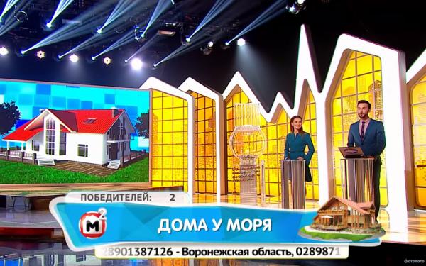 Еще один Житель Воронежской области выиграл крупный приз в лотерею