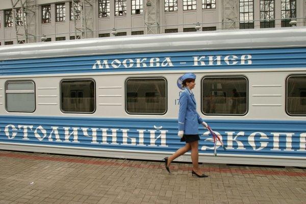 На Украине призвали запретить поезда и автобусы в Россию