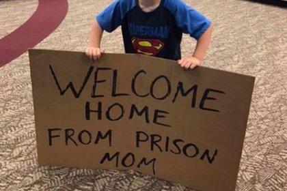 Мать после командировки в Оклахоме стали встречать как после тюрьмы
