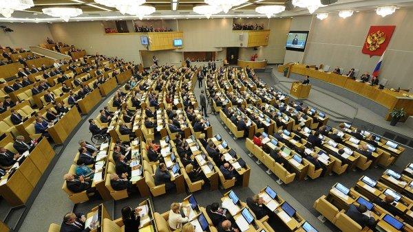 Госдума отказалась от законопроекта о запрете рекламы секс-услуг
