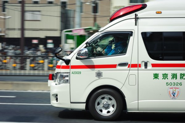 В японском Киото более 70 человек попали в больницу с отравлением