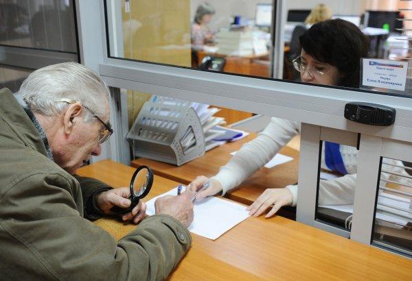 Голикова заявила о новом механизме пенсионных накоплений