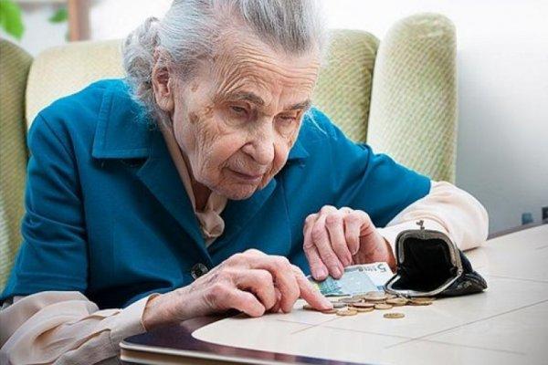 Голикова рассказала подробности о некоторых моментах пенсионной реформы