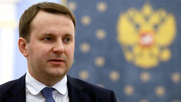 Россия вводит новые импортные пошлины на американские товары
