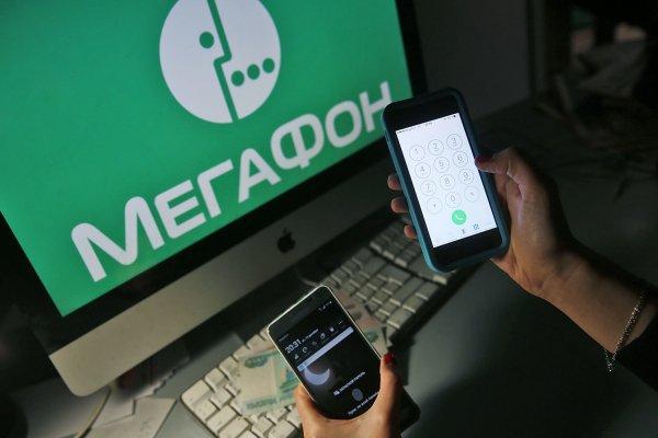 Из-за массового недовольства абонентов оператор «МегаФон» вернул бесплатную услугу