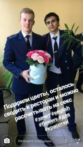 Ульяновские курсанты вновь оказались в центре скандала в Сети