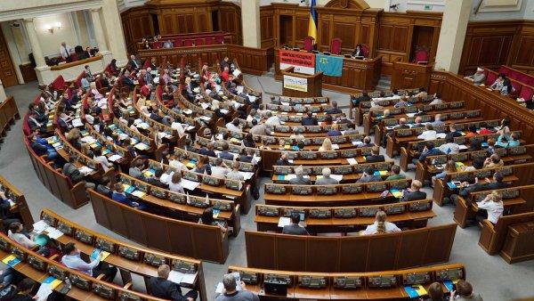 «Станем богатыми и крепкими»: в Раде нашли метод заставить Россию считаться с Украиной