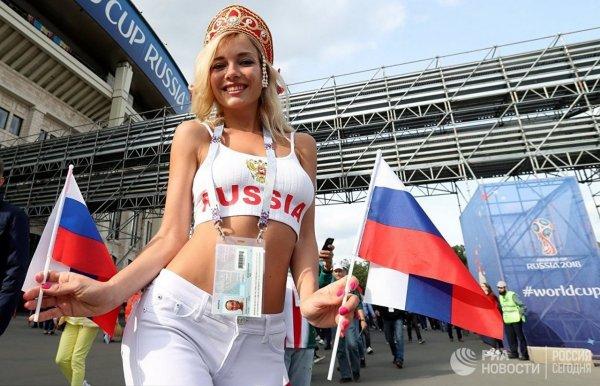 Скажи русским