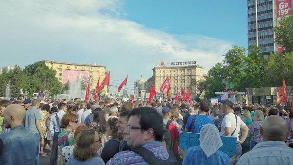 Странный митинг провели жители Иркутска