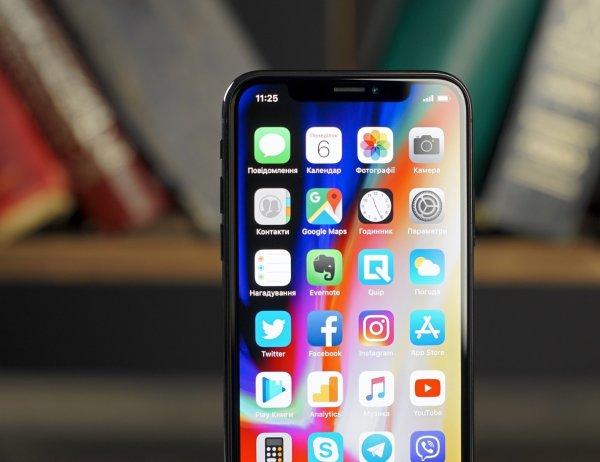 В Сети появились сведения об iPhone с двумя сим-картами