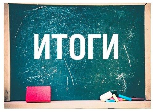 Исаак Калина примет участие в подведении итогов 2017/2018 учебного года