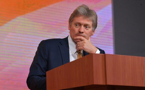 Кремль отказался комментировать реакцию Киева на названия воинских частей РФ
