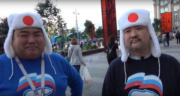 Символика «Единой России» стала настоящим хитом у японских болельщиков