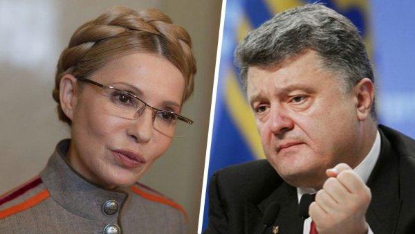 Тимошенко рассказала о плане Порошенко отменить президентские выборы