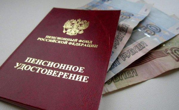 Россияне сообщили оптимальный возраст выхода на пенсию