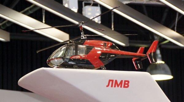 В России начали тестировать новый вертолет VRT500