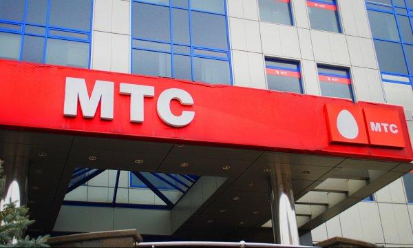 Самым лучшим мобильным оператором Москвы признали МТС