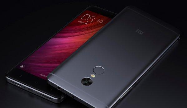 Xiaomi больше не будет выпускать смартфоны