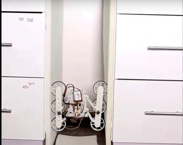 Инженеры из Израиля научили робота-трансформера ездить между стен