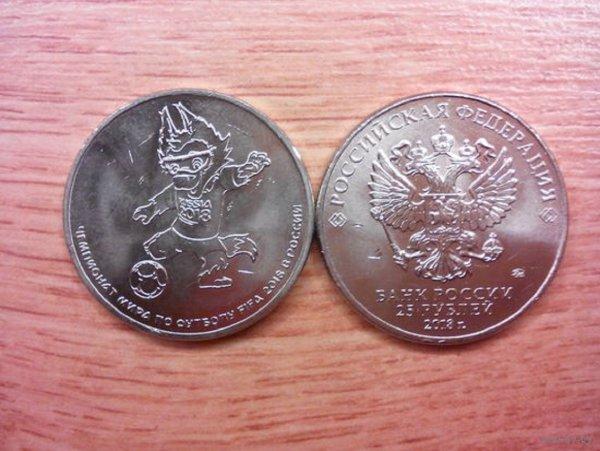 В Новосибирске заметили монеты с волком Забивакой