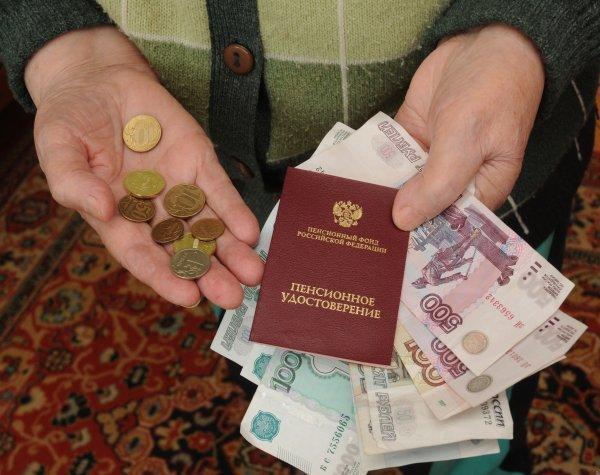 В Кремле чиновникам и журналистам запретили использовать словосочетание «пенсионная реформа»