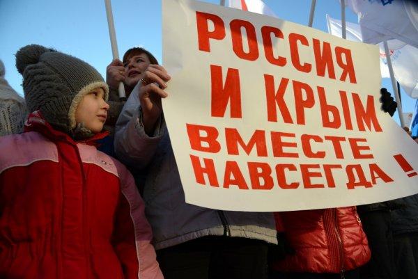 Пора поставить точку: Крымские общественники готовы к диалогу с Трампом