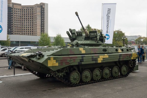 В Раде раскритиковали образцы украинского вооружения