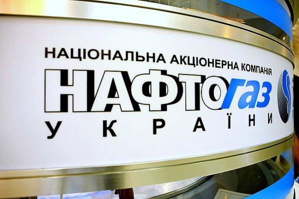 «Нафтогаз» готов пойти на мировую в споре с «Газпромом»