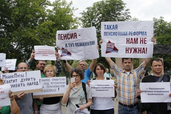Новочеркасск: Казаки сражаются против депутата и пенсионной реформы