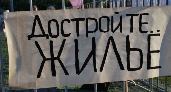 В Ростове обещают построить квартиры для обманутых дольщиков