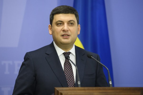 Гройсман заверил, что Украина не боится российских санкций
