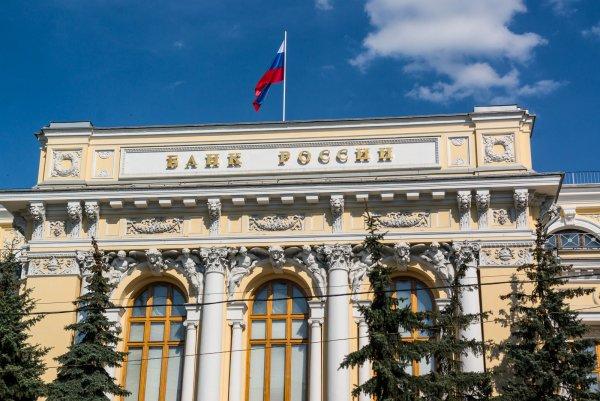 Центральный банк обезопасил клиентов Тагилбанка, забрав у него лицензию