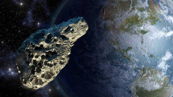 Ученые из Китая планируют доставить опасный астероид на Землю