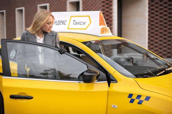 В Литве признали сервис «Яндекс.Такси» угрозой национальной безопасности