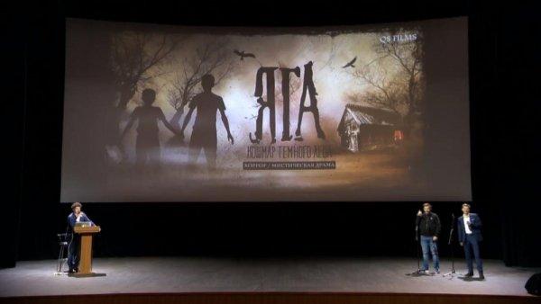 Лавкрафтовские ужасы и славянские мифы: В Подмосковье начались съемки хоррора «Яга. Кошмар темного леса»