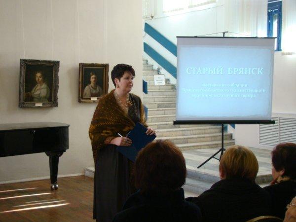 Брянскому художественному музейно-выставочному центру исполнилось 50 лет