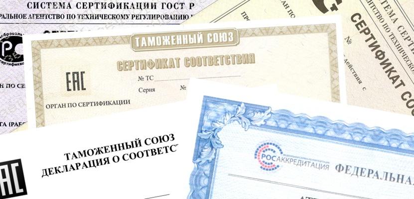 Центр сертификации для вас