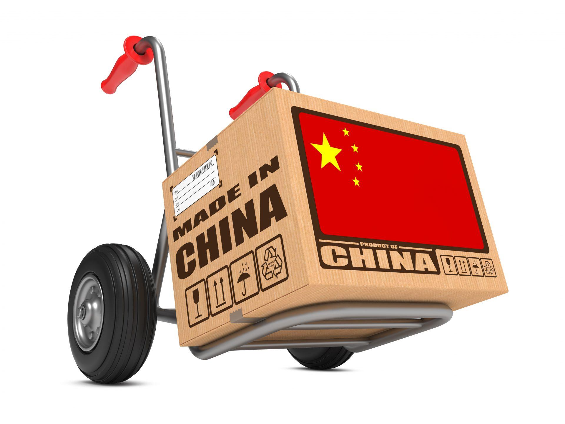 Оптово-розничный магазин товаров из Китая
