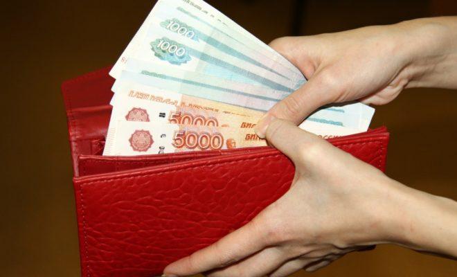 Возможность получить займ без наличия паспорта на карту