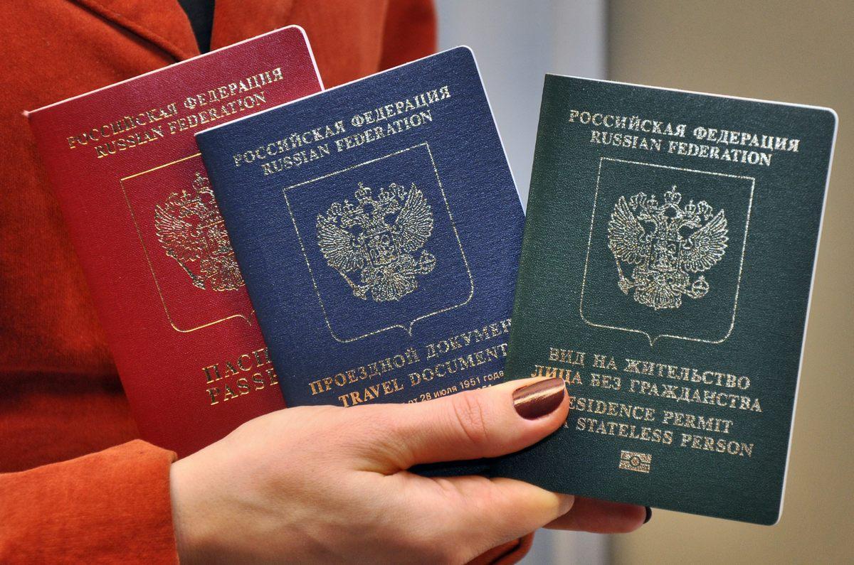 Получить вид на жительство в России