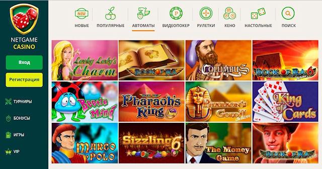 Крупное белорусское казино продолжило веселье!
