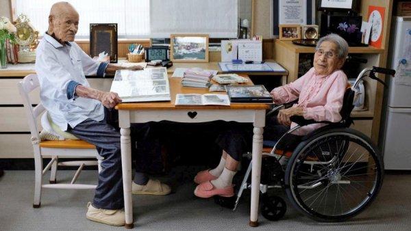 Японцы, живущие в браке 80 лет, попали в Книгу рекордов Гиннеса