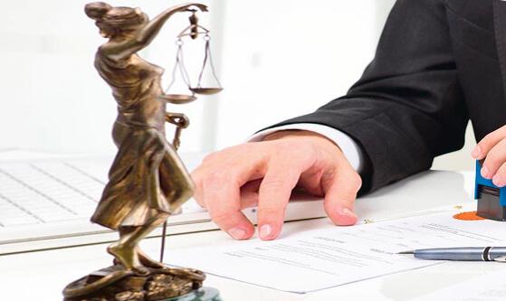 Услуги хорошего адвоката