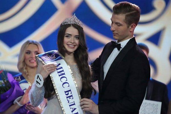 В Минске выбрали самую красивую девушку Белоруссии