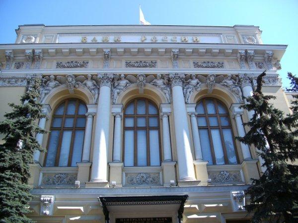Центробанк увеличил срок снижения доли «Возрождения» Ананьеву