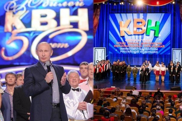 КВН начнёт сотрудничать с крупнейшими телевизионными холдингами