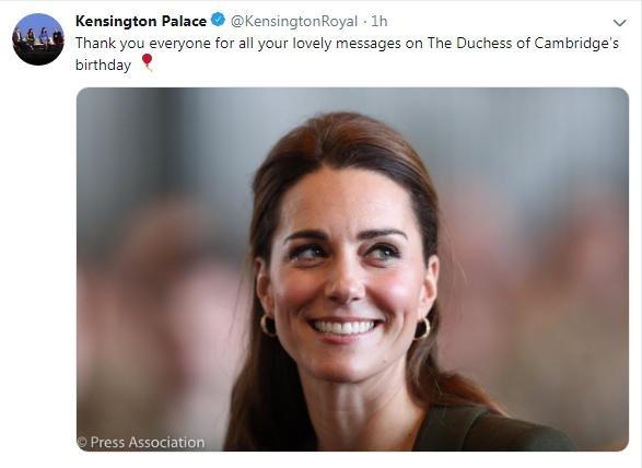 Кенсингтонский дворец обнародовал новый портрет Кейт Миддлтон